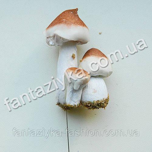 Три грибочка на проволоке 6см, коричневые