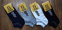 """Жіночі стрейчеві шкарпетки """"Fendi""""Туреччина(36-41),короткі, фото 1"""