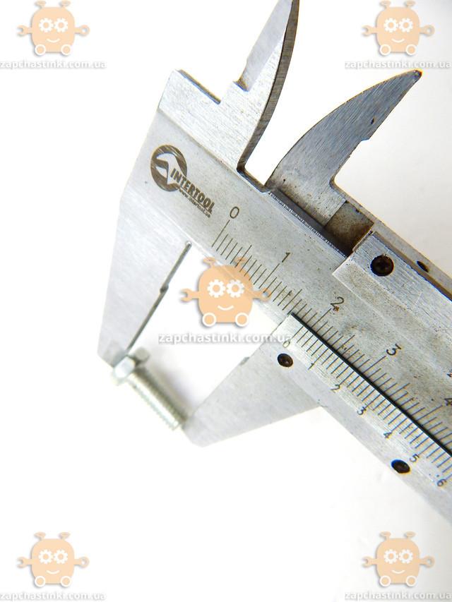Болт М6х15мм ВАЗ 2108 - 21099 поддона двигателя (пр-во Россия) З 918993