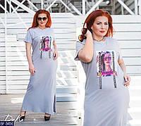 Платье в пол в полоску с рисунком Размер: 50-52, 54-56, 58-60 арт  № р15195/1