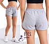"""Спортивные женские шорты """"Samba"""", фото 5"""