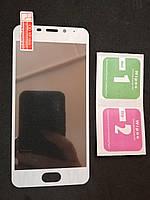 Защитное стекло Meizu U10 White