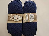 Пряжа для вязания Alize Лана голд плюс синий 215