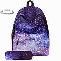 Школьный Рюкзак с Принтом Космос с пеналом подростковый