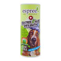 ESPREE  Tea Tree & Aloe Dry Bath - Сухой шампунь с алоэ вера и маслом чайного дерева для собак