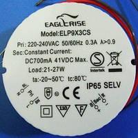 Герметичный импульсный драйвер светодиода ELP9X3CS 700mA