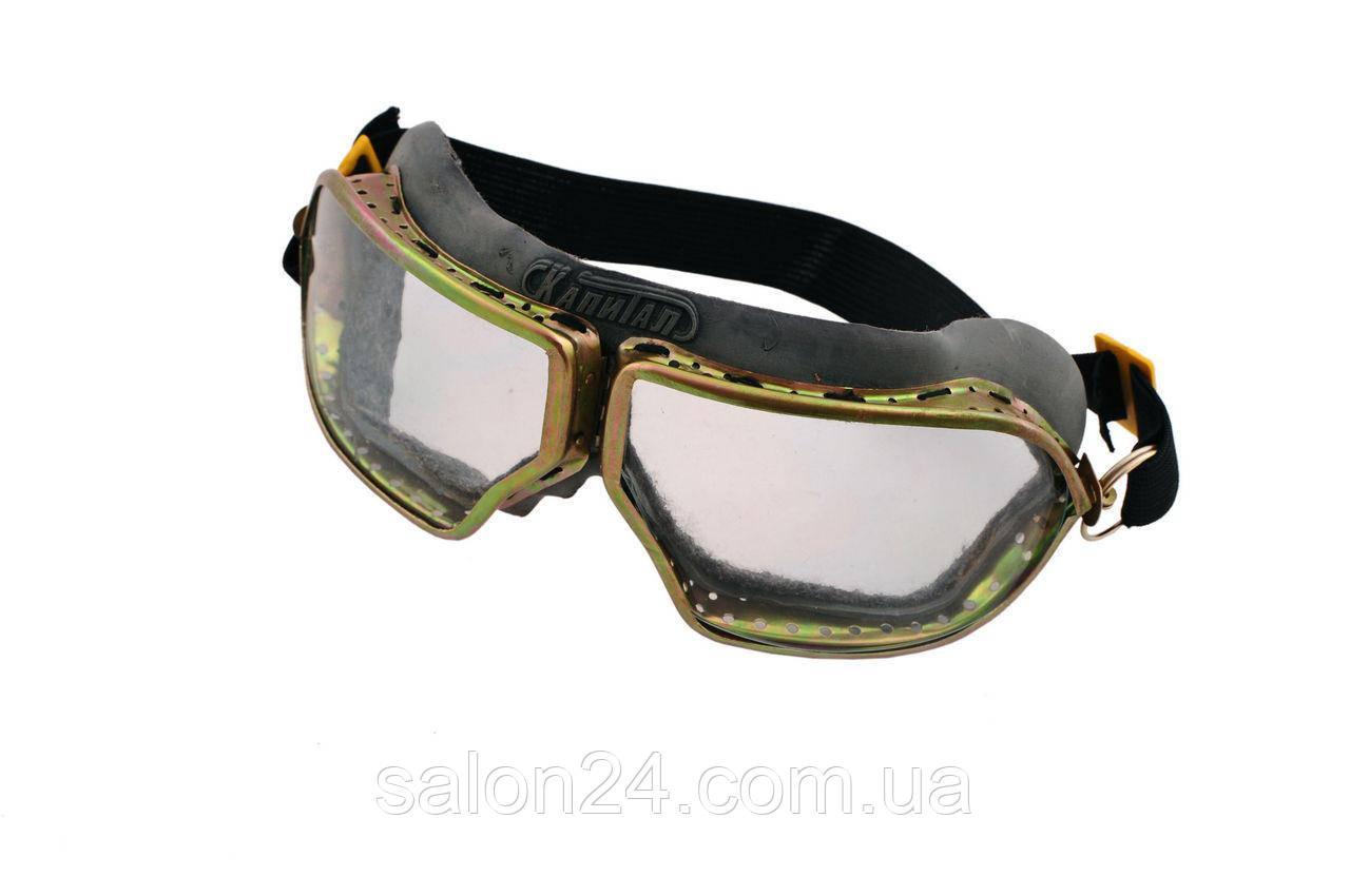 Очки защитные Vita - ЗП1-80