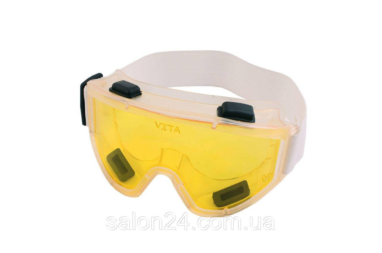 Очки защитные Vita - VISION (жёлтые)