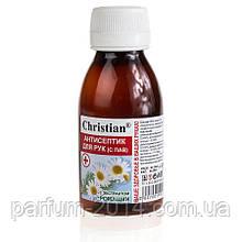 Спиртосодержащий кожный антисептик спрей | дезинфицирующее средство для рук 110 ml