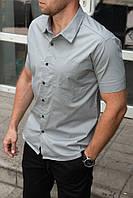 Мужская приталенная серая рубашка короткий рукав