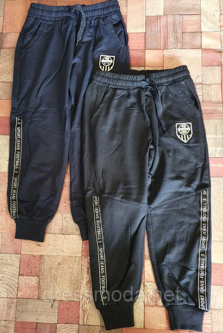 Трикотажные спортивные брюки для мальчиков S&D 116-146 р.p.