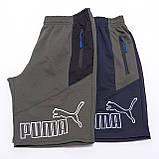 Чоловічі трикотажні шорти PUMA, темно-синього кольору, фото 6