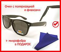 Солнцезащитные очки с формой Ray Ban Wayfarer с поляризацией и флекс дужками, polaroid очки черные матовые