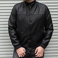 Мужская куртка бомбер чёрная матовая кожа
