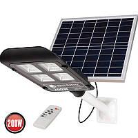 LED Светильник консольный на солнечной батарее HOROZ ELECTRIC LAGUNA 200W 6400K 2050Lm