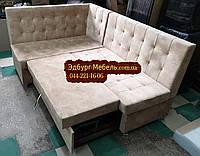 Кухонный уголок = кровать Квадро ткань антикоготь, фото 1