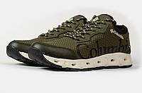 Кроссовки мужские Columbia Sportwear хаки, Коламбия, дышащий материал, прошиты. Код DO-16803