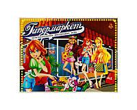 Напольная игра Danko Toys Гипермаркет 2517, КОД: 1332956