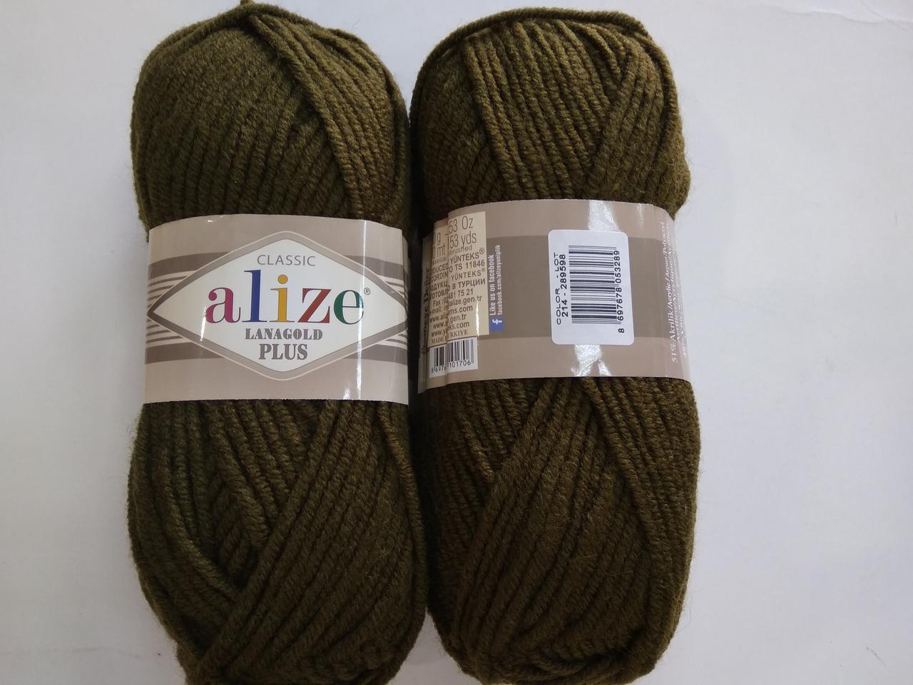 Пряжа для вязания Alize Лана голд плюс хаки 214