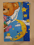 Змінний комплект Qvatro Gold SG-03 малюнок блакитний (ведмедик), фото 2