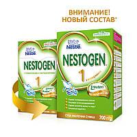 Nestogen® 1 (Нестожен 1) Суха молочна суміш для дітей від народження, 700 г