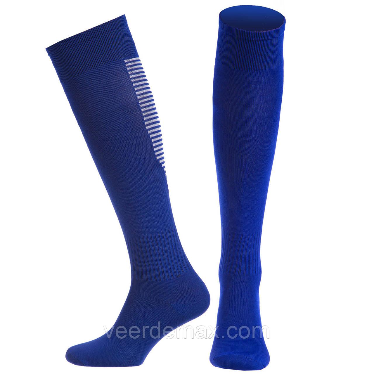 Футбольні гетри дорослі розмір 39-44 Колір темно сині
