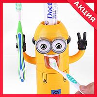 ⭐️Дозатор зубной пасты Миньон, держатель для двух зубных щеток ⭐️