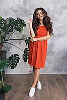 Плаття для вагітних (платье для для беременных ) 4169616, фото 1