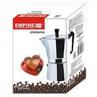Кофеварка 6п алюминиевая гейзер Empire EМ-9543