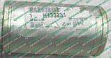 Подшипник AH229175 нажимной шкива вариатора ah124050 John Deere АН124050 з.ч. JD, фото 9