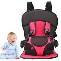 Дитяче автокрісло Multi Function Car Cushion Rose