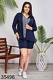 Женский костюм тройка шорты + майка + жакет р. 46-48, 50-52, фото 2