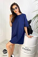 Короткое летнее платье-футболка oversize синего цвета. Модель 25006