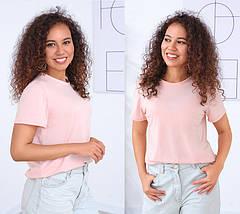 Набор женских футболок (3 шт.), фото 3