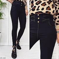 Стрейчевые женские джинсы с высокой посадкой сезон весна-лето арт 0025