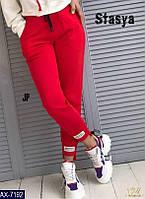 Модные летние женские спортивные штаны с надписями арт 101