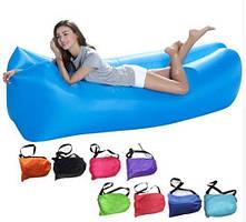 Надувний диван лежак шезлонг мішок крісло для відпочинку 200х60 см