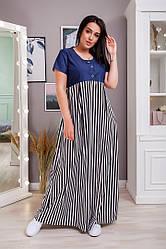 Платье в пол летнее (50-64), Летнее платье-макси большого размера, Легкое длинное летнее платье больших размеров, Платье летнее,