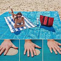 Пляжная подстилка Анти-песок 200*200 см / Пляжное покрывало / Пляжный коврик