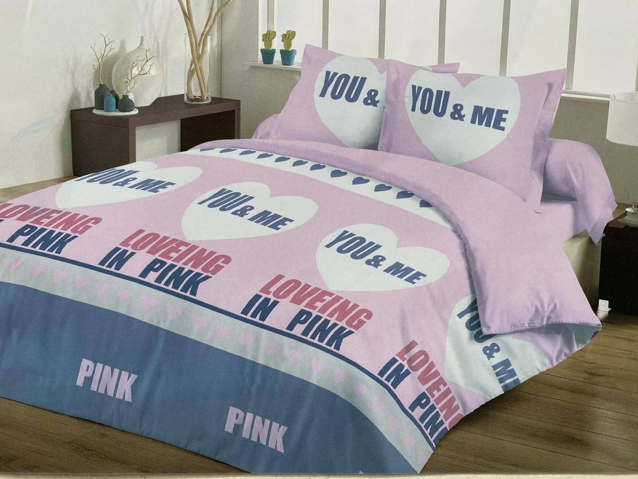 Двуспальный комплект постельного белья евро 200*220 хлопок  (14716) TM KRISPOL Украина