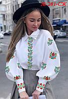 "Заготовка для вишивки ""Сорочка жіноча"" 281-СЖ (Україночка)"