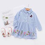Детское легкое платье с вышивкой для девочек розового цвета, арт. - 38090 Акция! Последний размер:  140см