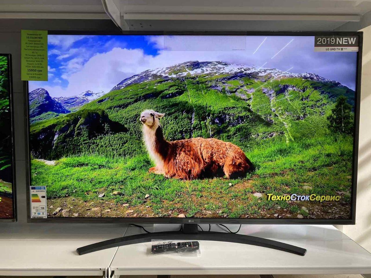Телевизор 55 LG 55UM7400