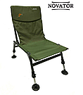 Кресло рыболовное Novator SF-10, фото 2