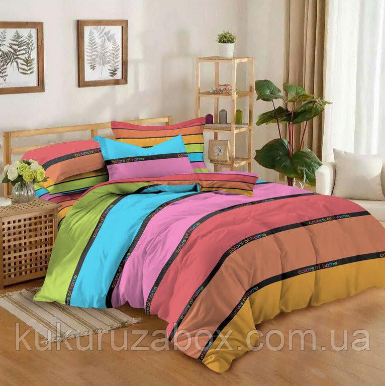 Полуторный комплект постельного белья 147х217 из сатина Весёлый дом
