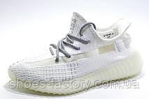Женские летние кроссовки Yeezy Boost, White\Белые, фото 3