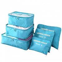 Набір дорожніх органайзерів Laundry Travel Pouch (набір 6 шт.), без прив'язки за кольором, фото 1
