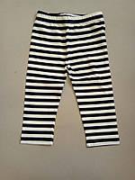 Стильные осенние штаны унисекс серого цвета Final SALE -50%: 18M,5T,6T