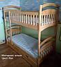 Кровать двухъярусная Арина, фото 4