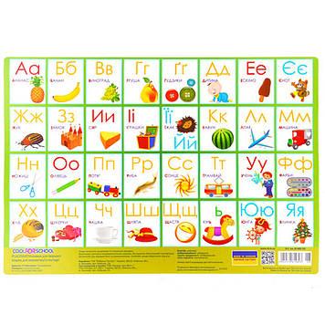 """Килимок для дит. творчість. """"Economix"""" №61480-06 Алфавіт(8)"""